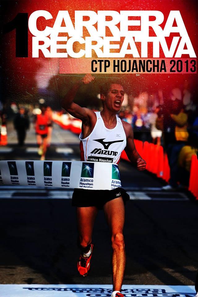 I Carrera recreativa CTP de Hojancha, se correrá este fin de semana