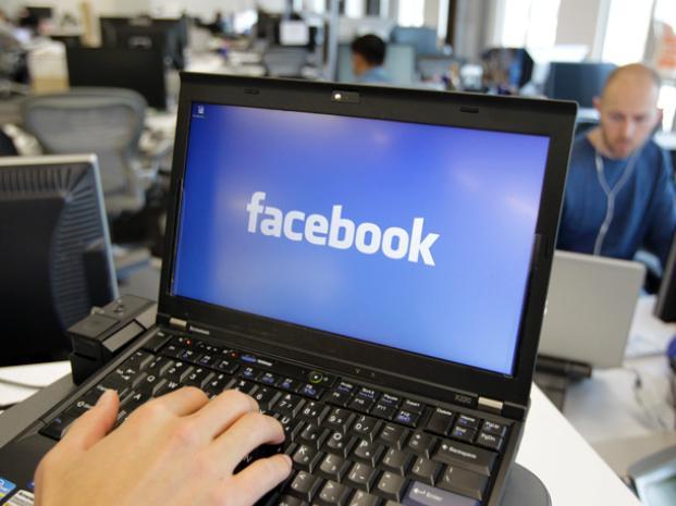 Facebook registra una falla a nivel mundial y no deja actualizar el estado de la Red Social