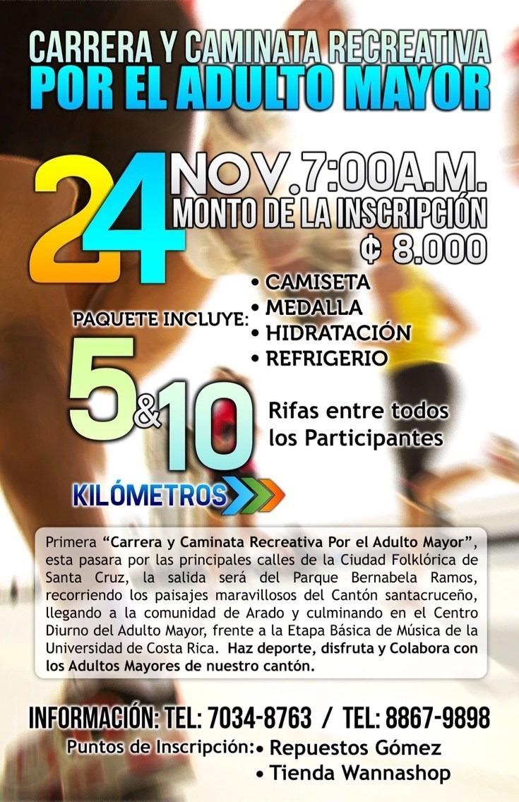 Primera Carrera Recreativa Adulto Mayor se realizará este próximo 24 de Noviembre en Santa Cruz