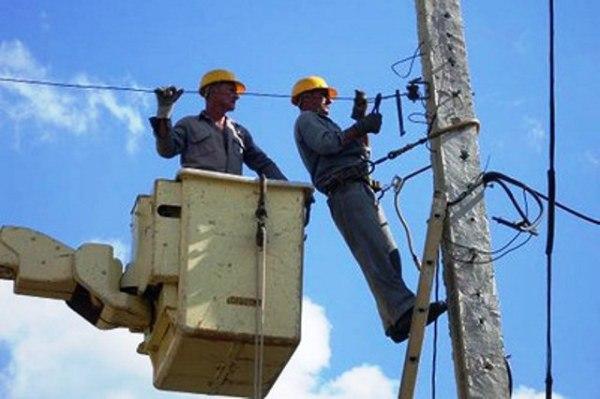 Vecinos de la Comunidad de Guardia, verán interrumpido el servicio eléctrico por 4 horas, esté próximo jueves 7 de Noviembre